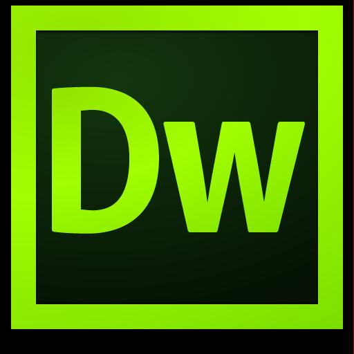 Dreamweaver cc 1470256078 logo