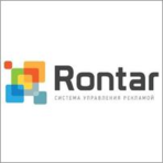 Rontar screenshot