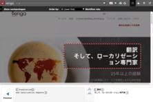 Venga WebToGlobal
